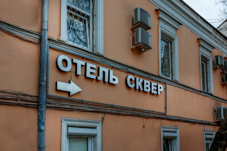 Pogostite.ru - Сквер | м. Маяковская | Парковка #2