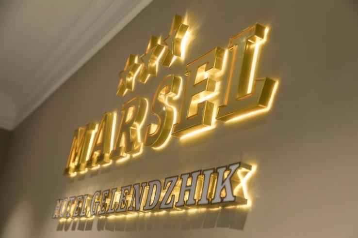 Pogostite.ru - Марсель | Marsel | Геленджик | Wi-Fi #4