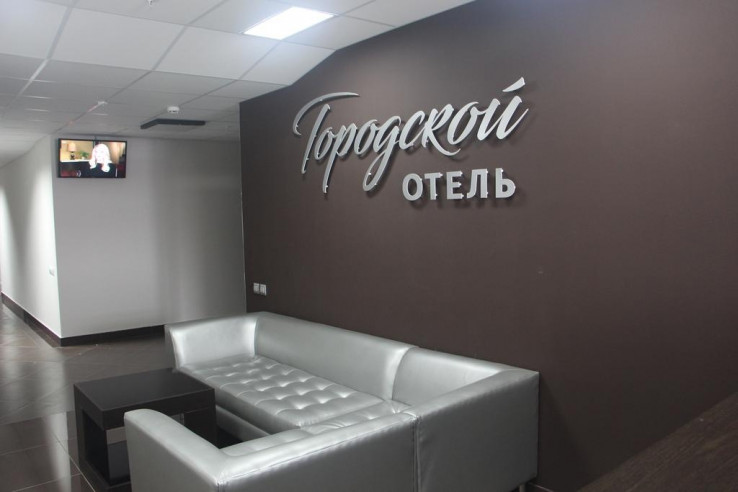 Pogostite.ru - Городской | Самара | Парковка #2