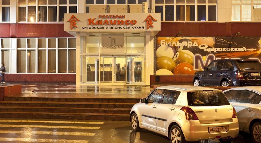 Pogostite.ru - ИНСАЙД ТРАНЗИТ Румянцево (м. Юго-Западная, Внуково) #30