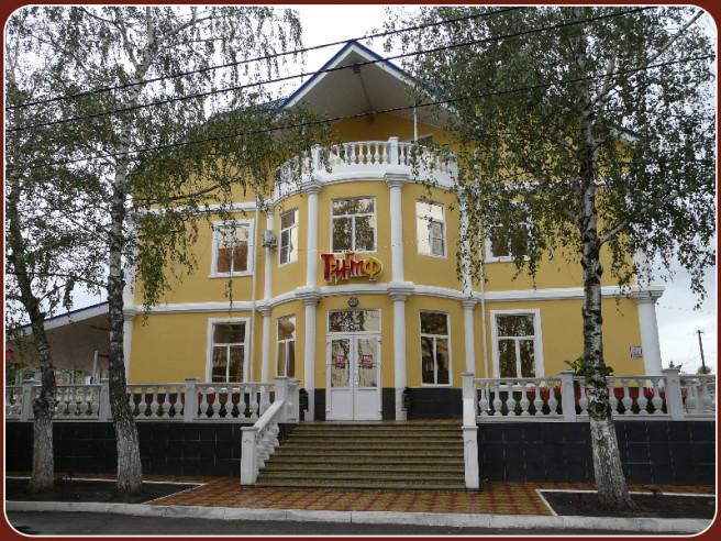 Pogostite.ru - Триумф   Лабинск   Центр   Wi-Fi #1