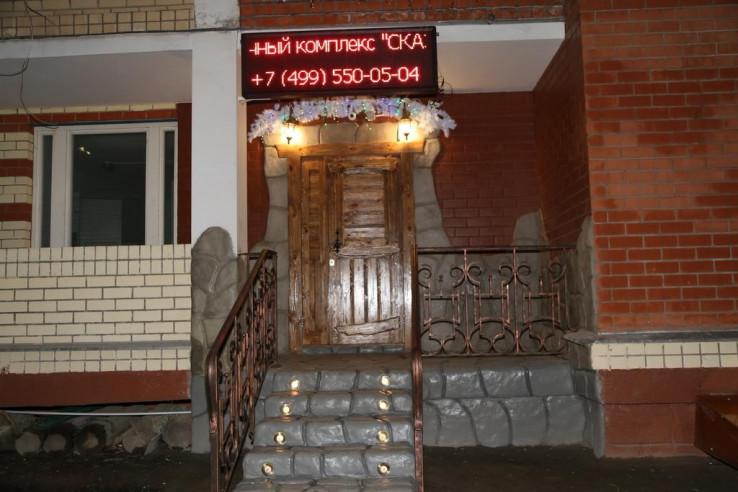 Pogostite.ru - Сказка Востока (ЦРБ, Мытищинская КГБ и Инфекционая больница) #1