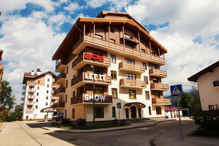 Pogostite.ru - AYS Let It Snow Hostel #2