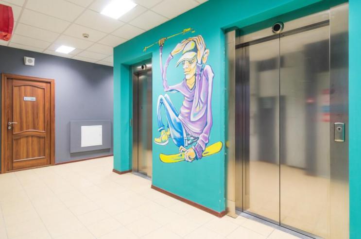 Pogostite.ru - AYS Let It Snow Hostel #9