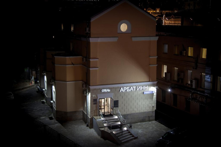 Pogostite.ru - Арбат Инн | Arbat Inn | м. Смоленская | Wi-Fi #1