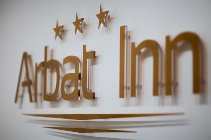Pogostite.ru - Арбат Инн | Arbat Inn | м. Смоленская | Wi-Fi #2