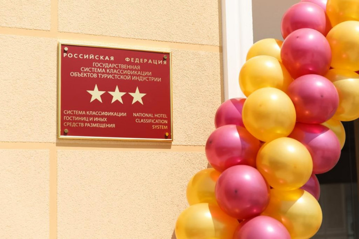 Pogostite.ru - Европейский | г. Аксай | Парковка #3