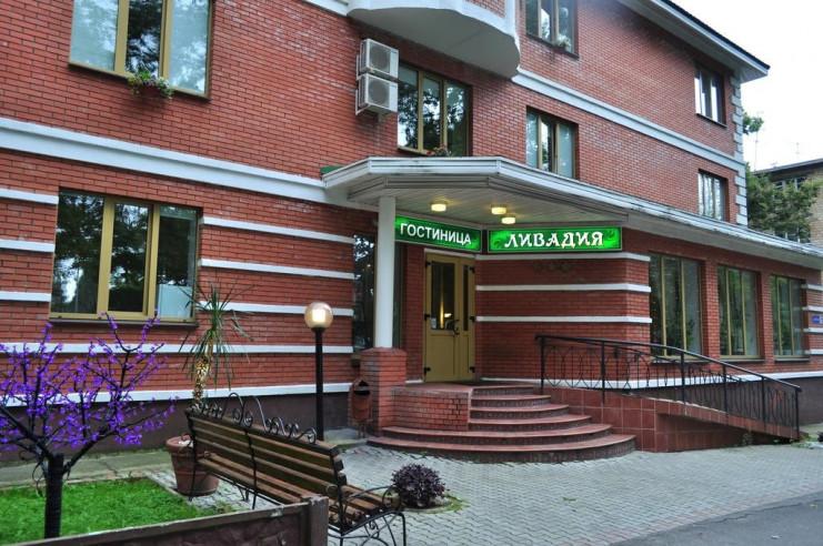 Pogostite.ru - Ливадия | Истра | Парковка #2