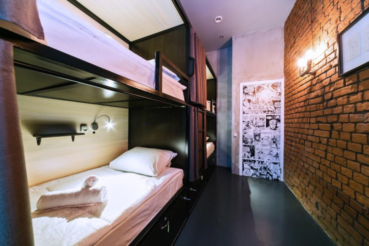 Pogostite.ru - Loft Hostel77 | м. Тверская | Wi-Fi #27