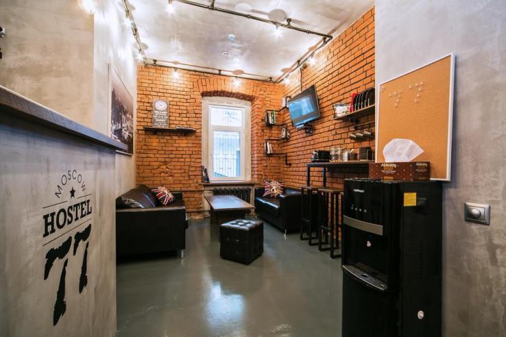 Pogostite.ru - Loft Hostel77 | м. Тверская | Wi-Fi #7