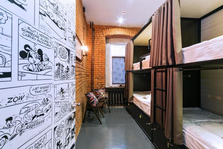 Pogostite.ru - Loft Hostel77 | м. Тверская | Wi-Fi #15