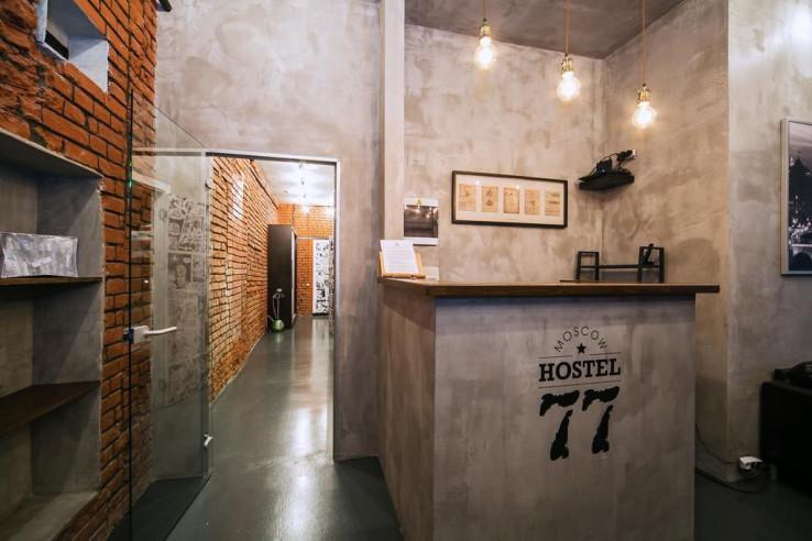 Pogostite.ru - Loft Hostel77 | м. Тверская | Wi-Fi #1