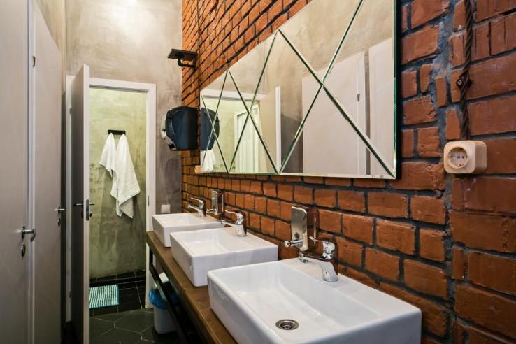 Pogostite.ru - Loft Hostel77 | м. Тверская | Wi-Fi #24