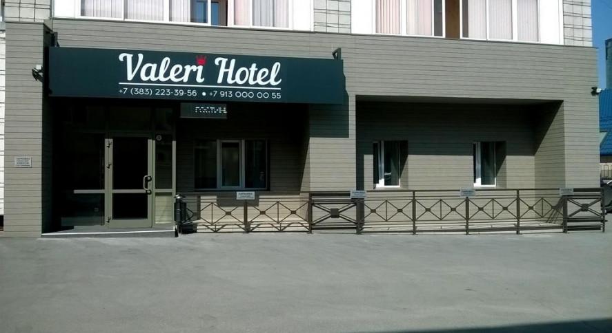 Pogostite.ru - Valeri | Новосибирск | Парковка Wi-Fi #1