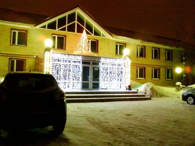 Pogostite.ru - Парк-Отель #1