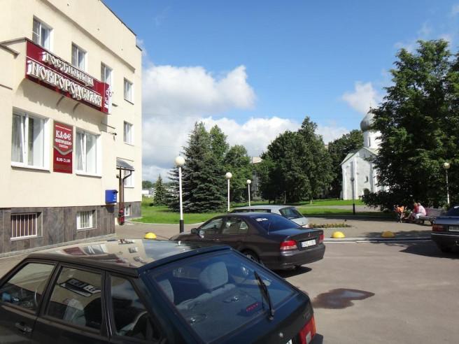 Pogostite.ru - Новгородская #2