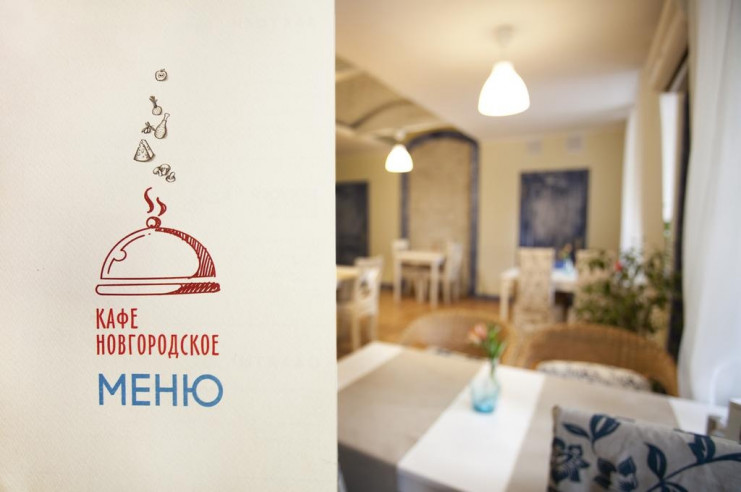 Pogostite.ru - Новгородская #4