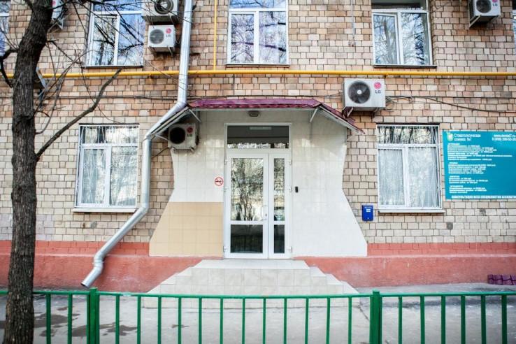 Pogostite.ru - Вежливый лось (Общежитие) #1