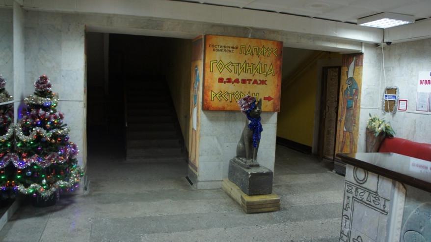 Pogostite.ru - Папирус | Волгодонск | Парковка #6