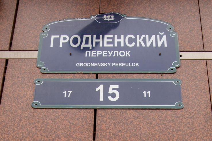 Pogostite.ru - Привилегия #7