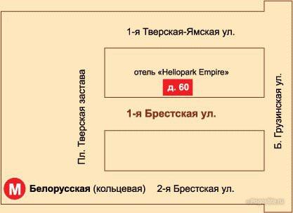 Pogostite.ru - АМПИР #52