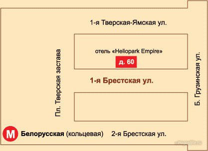 Pogostite.ru - АМПИР | б. ГЕЛИОПАРК ЭМПАЙР | м. Белорусская #52