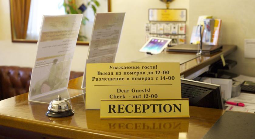 Pogostite.ru - АМПИР | б. ГЕЛИОПАРК ЭМПАЙР | м. Белорусская #5