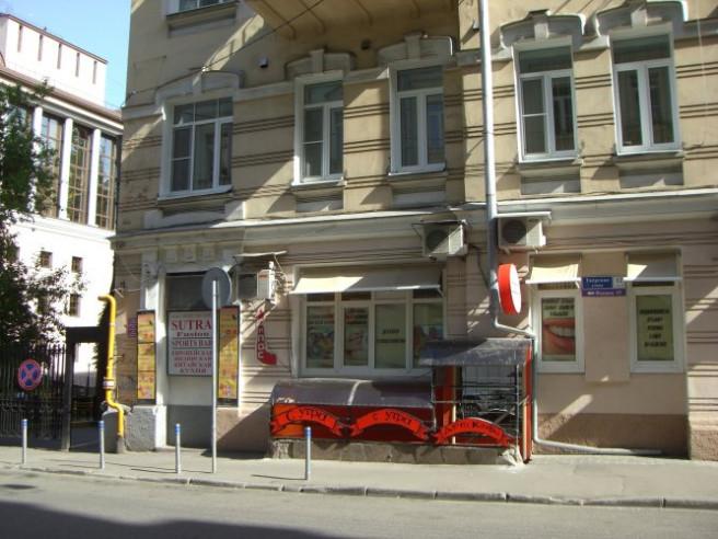 Pogostite.ru - ИНГА мини отель (м. Пушкинская, Чеховская, Тверская) #1