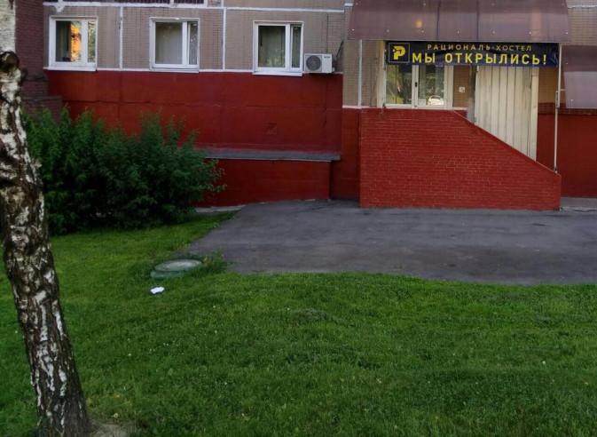 Pogostite.ru - Рациональ Митино | м. Митино | Парковка #2
