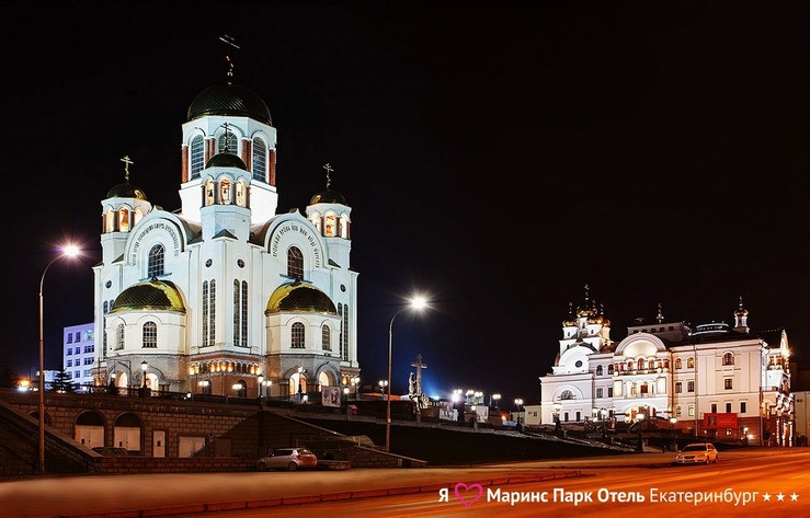 Pogostite.ru - Маринс Парк Отель - Marins Park Hotel Yekaterinburg #41