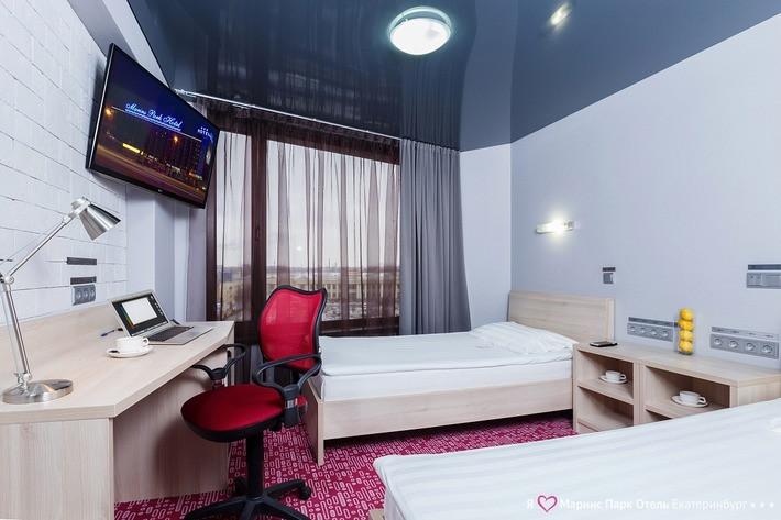Pogostite.ru - Маринс Парк Отель - Marins Park Hotel Yekaterinburg #14