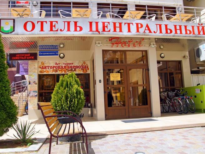 Pogostite.ru - Центральный | Геленджик | Парковка #1
