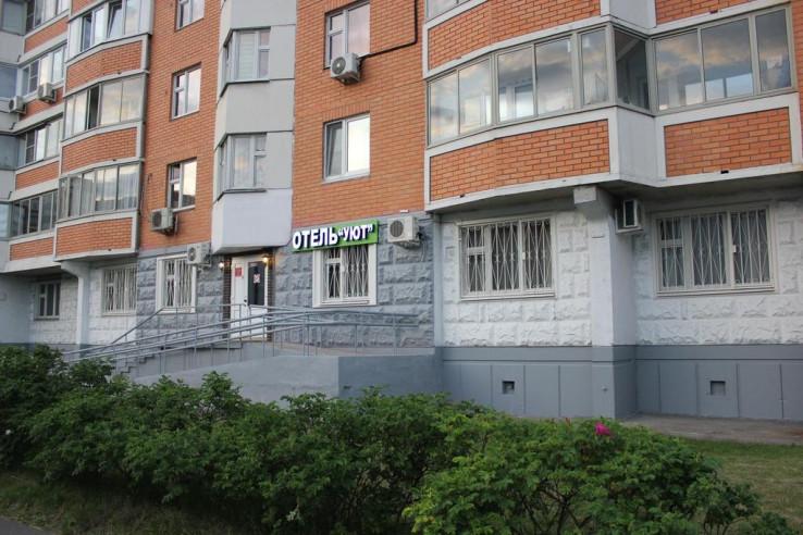 Pogostite.ru - Уют | м. Лермонтовский Проспект | Wi-Fi #1