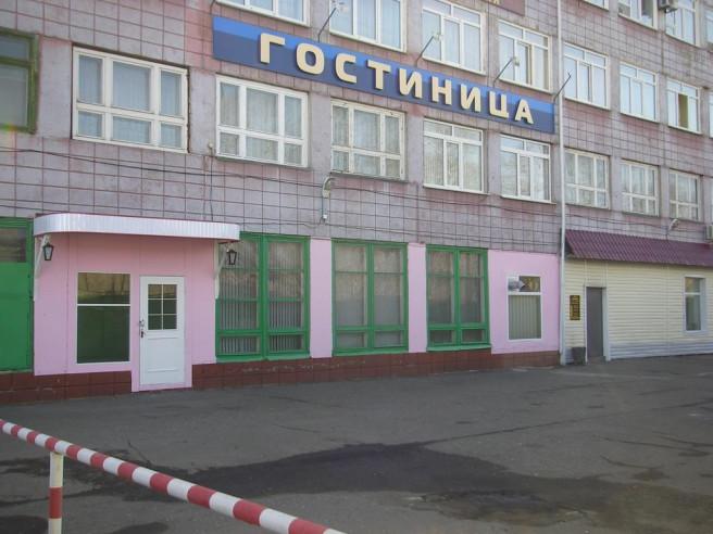 Pogostite.ru - Маяк | Комсомольск-на-Амуре | Wi-Fi #1