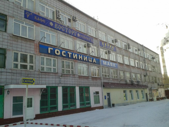 Pogostite.ru - Маяк | Комсомольск-на-Амуре | Wi-Fi #2