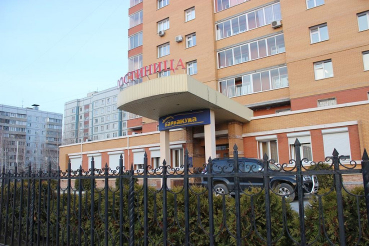 Pogostite.ru - Барракуда на Тюленина #1