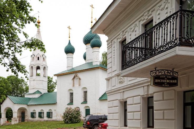 Pogostite.ru - Достоевский | Ярославль | Парковка #1