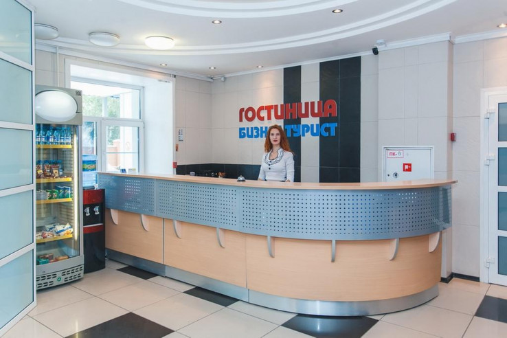 Pogostite.ru - ЗАКРЫТ Бизнес-Турист | Барнаул #4