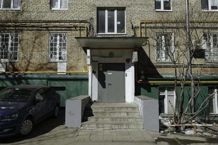 Pogostite.ru - На Нахимовском Проспекте | м. Каховская | Парковка #2