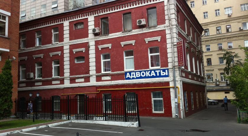 Pogostite.ru - ОТЕЛЬ НА ЦВЕТНОМ БУЛЬВАРЕ | м. Цветной Бульвар #1
