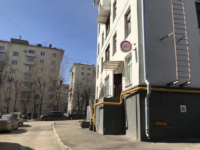 Pogostite.ru - Часы Каширский Двор | м. Нагорная | Wi-FI #2