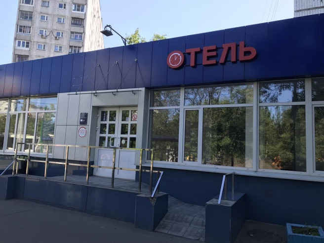 Pogostite.ru - Часы Лескова  | м. Бибирево | Wi-FI #2