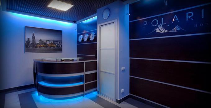 Pogostite.ru - ПОЛЯРИС | м. Бибирево | м. Отрадное | Wi-Fi #3