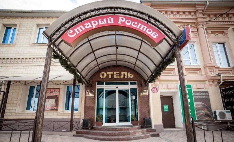 Pogostite.ru - Старый Ростов #1