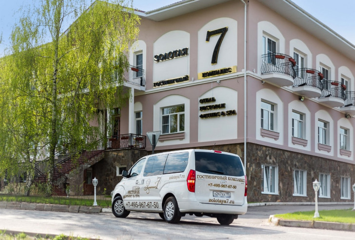 Pogostite.ru - Золотая 7 | Золотая Семерка | Парковка #4