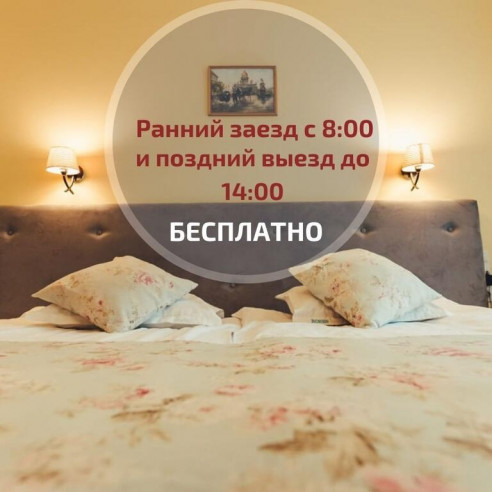 Pogostite.ru - Гостевой Дом Nordwest (номера с джакузи и камином) #12