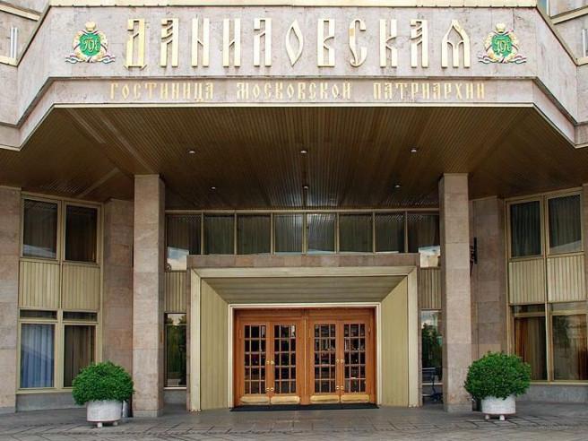 Pogostite.ru - ДАНИЛОВСКАЯ Московской Патриархии #3