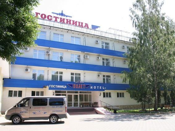 Pogostite.ru - Полет (г. Липецк, р-н Аэропорт) #1