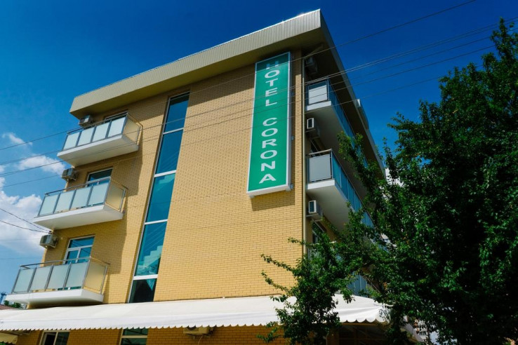 Pogostite.ru - Бутик-отель Корона | Краснодар | Парковка #2