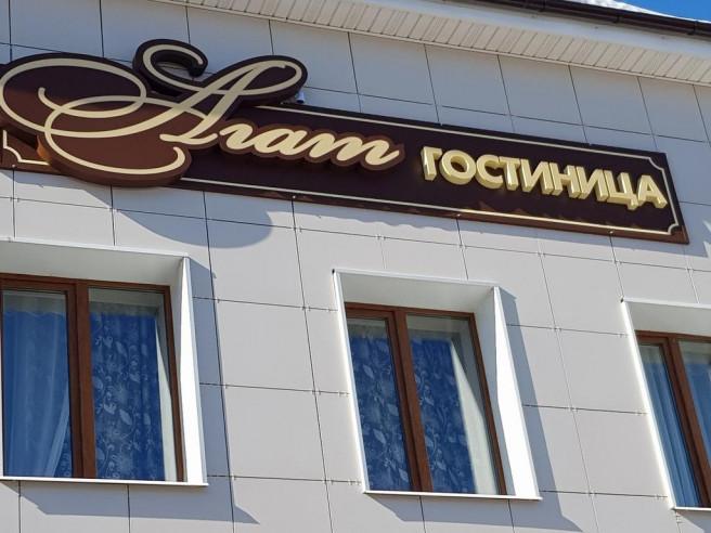 Минск қаласында ойын автоматтарын сатып алыңыз